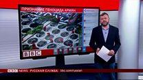Конгресс США признал геноцид армян   ТВ-новости
