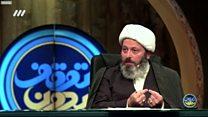 نگاهی به تشویق چندهمسری در تلویزیون ایران