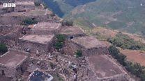 埃塞俄比亞高山頂上的古老村落