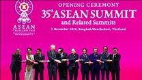 第35届东盟峰会曼谷开幕