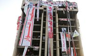The building taken over by Iraqi protesters