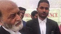 सुप्रीम कोर्ट के फ़ैसले पर मुसलमान पक्ष के वकील नाखुश