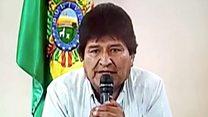 Президент Боливии ушел в отставку после массовых протестов