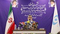 کاهش تعهدات هستهای ایران چه سرانجامی دارد؟
