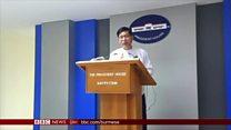 အိုင်စီစီကို မြန်မာ ဘယ်လို ရင်ဆိုင်မလဲ