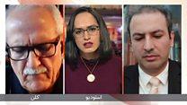 اعتراضات در ایران: گفتگو با حجت کلاشی و یزدان شهدایی