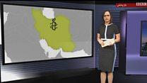 گزارش عفو بین الملل درباره قربانیان تظاهرات اخیر ایران