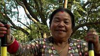 नेपाल में पब्लिक जिम