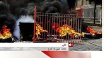 اعتراضها در ایران؛ شاهد عینی از کرج