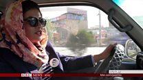 کابل: د ښځو لپاره ځانګړي بس خدمتونه