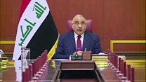 موافقت مجلس عراق با استعفای نخستوزیر