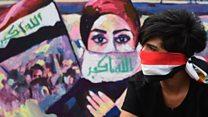इराक़: अरब स्प्रिंग का नया ठिकाना !