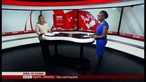 Matangazo ya Dira ya Dunia Jumanne 03/11/2019