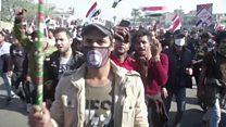 """مظاهرات العراق: """"مستحيل أن نتراجع إذا لم نحقق هدفنا"""""""