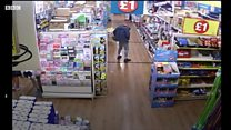 Screwdriver stab killer seen on CCTV