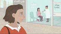لا علاج دون عقد زواج في الكويت