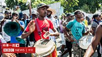 海地音乐人推动革命