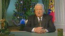 20 лет уходу Ельцина: как записывали его знаменитое новогоднее обращение