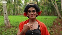 स्त्री-पुरुषांमधील अंतर धूसर करणारा इंडोनिशियातला नृत्याविष्कार