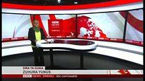 Matangazo ya Dira ya Dunia TV 23/12/2019