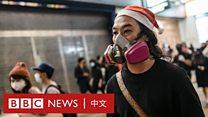香港示威:不平静的平安夜