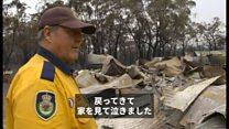 山火事で自宅焼失、構わず別の場所へ 豪の消防団員