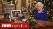英国女王演讲:今年有些坎坷
