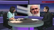 """""""مطرح شدن نام آیتالله خامنهای"""" در نوار منتشرنشده از آیتالله منتظری درباره اعدامهای ۶۷"""