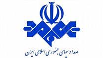 تلویزیون دولتی ایران چقدر مخاطب دارد؟