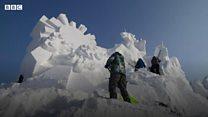 중국의 얼음축제 '빙등제'