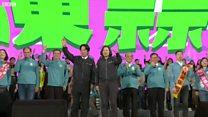 Bà Thái Anh Văn 'đại diện cho nền độc lập của Đài Loan'
