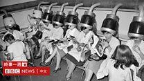 法国女性的终身事业