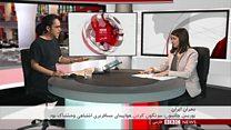روحانی: درماجرای سقوط هواپیما یک نفر مقصر نیست، سخنگوی قوه قضائیه: چند نفر بازداشت شدهاند