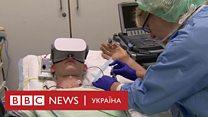 Lingohack - урок англійської про VR-хірургію