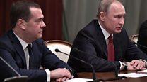 Медведев объявил об отставке правительства. Видео