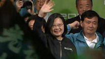 किस दम पर चीन को आँख दिखा रहा है ताइवान?
