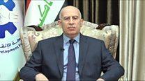 """""""بلا قيود"""" مع أسامة النُجيفي رئيس جبهة الإنقاذ والتنمية العراقية"""