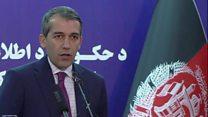 امیدهای تازه با از سرگیری مذاکرات صلح افغانستان