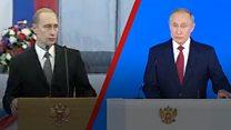 Путин о поправках в Конституцию: что изменилось за 20 лет