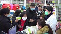Virus corona semakin meluas, China tutup sejumlah kota