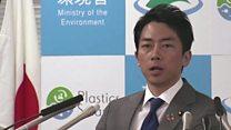 ကလေးစောင့်ရှောက်ခွင့်တင်လိုက်တဲ့ ပထမဆုံး ဂျပန်ဝန်ကြီး