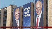 در آستانه رونمایی از'معامله قرن' بین اسرائیلیها و فلسطینیها