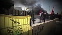 حمله راکتی به سفارت آمریکا در بغداد، سه راکت به محوطه خورد