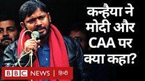 कन्हैया कुमार इन दिनों बिहार में क्या कर रहे हैं?