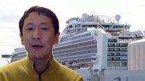 """""""Это был полный хаос"""": врач о корабле, зараженном коронавирусом"""