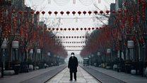 فيروس كورونا: شوارع شبه خالية في بكين