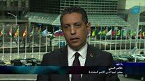 """"""" بلا قيود """" مع طاهر السني سفير ليبيا لدى الأمم المتحدة"""