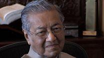 """مهاتير محمد: الرجل الذي حول ماليزيا إلى """"نمر اقتصادي"""""""