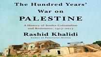 """عالم الكتب: """"حرب المئة عام على فلسطين"""""""