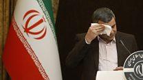 伊朗疫情恶化 卫生部副部长感染新冠病毒